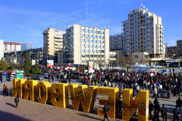 12 Vjetori i Shtetit të Kosovës