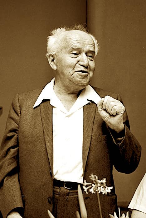 Ben Gurion (1886-1973)