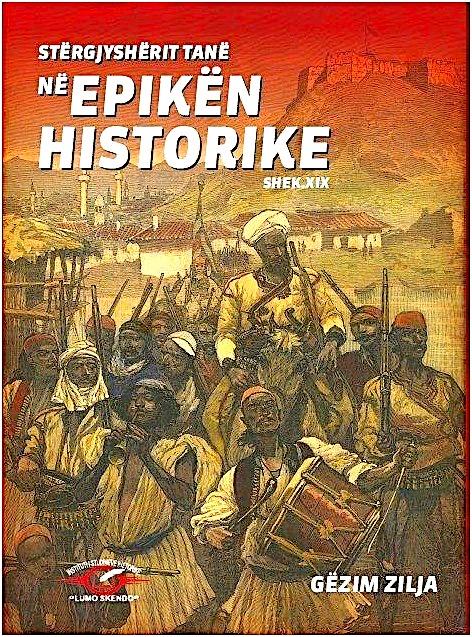 Gëzim Zilja - Stërgjyshërit tanë në Epikën Historike
