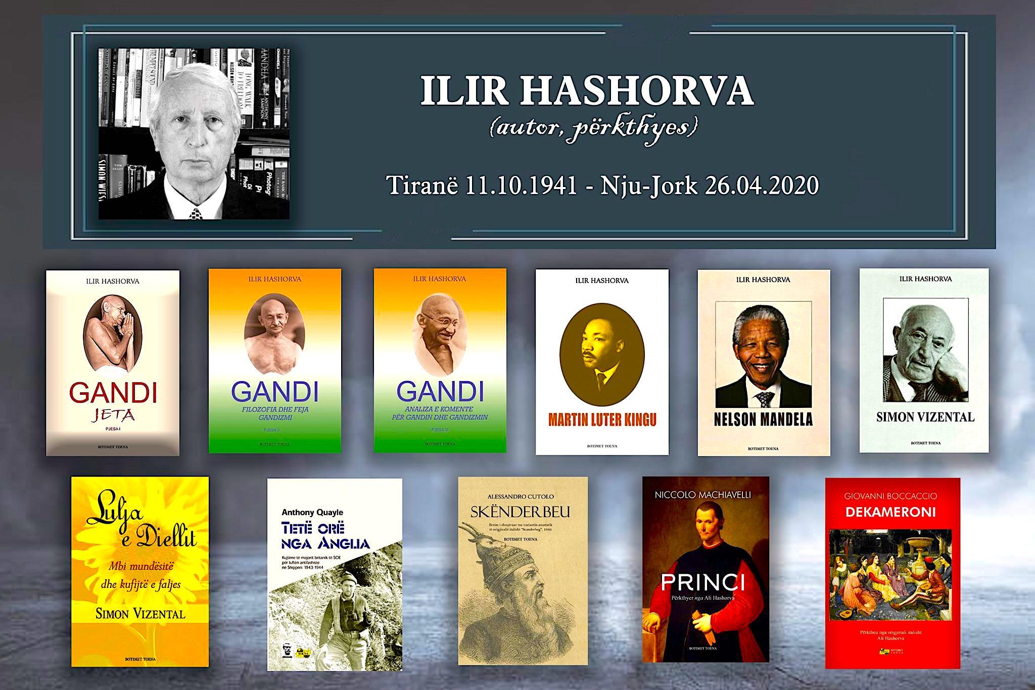 Ilir Hashorva - Vepra e botuar e tij!