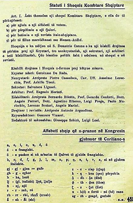 Alfabeti i Koriliano, i vitit 1895