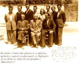 Instituti Pedagogjik 4 vjecar 1950 - nga e majta ulur Kostaq Cipo, Aleksander Xhuvani, Mark Ndoja  siper Drago Siliqi, Muzafer Xhaxhiu, Virgjini Peppo, etj