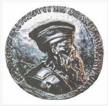 Medaljonet e Gjergj Kastriotit Nr.1