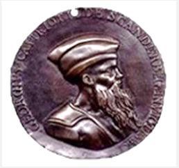 Medaljonet e Gjergj Kastriotit Nr.2