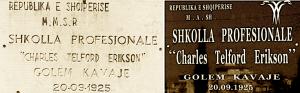 """Shkolla Bujqësore Amerikane """"Charles Telford Erickson"""" Golem - Kavajë"""