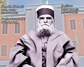 Baba Kamberi (1873-1950)
