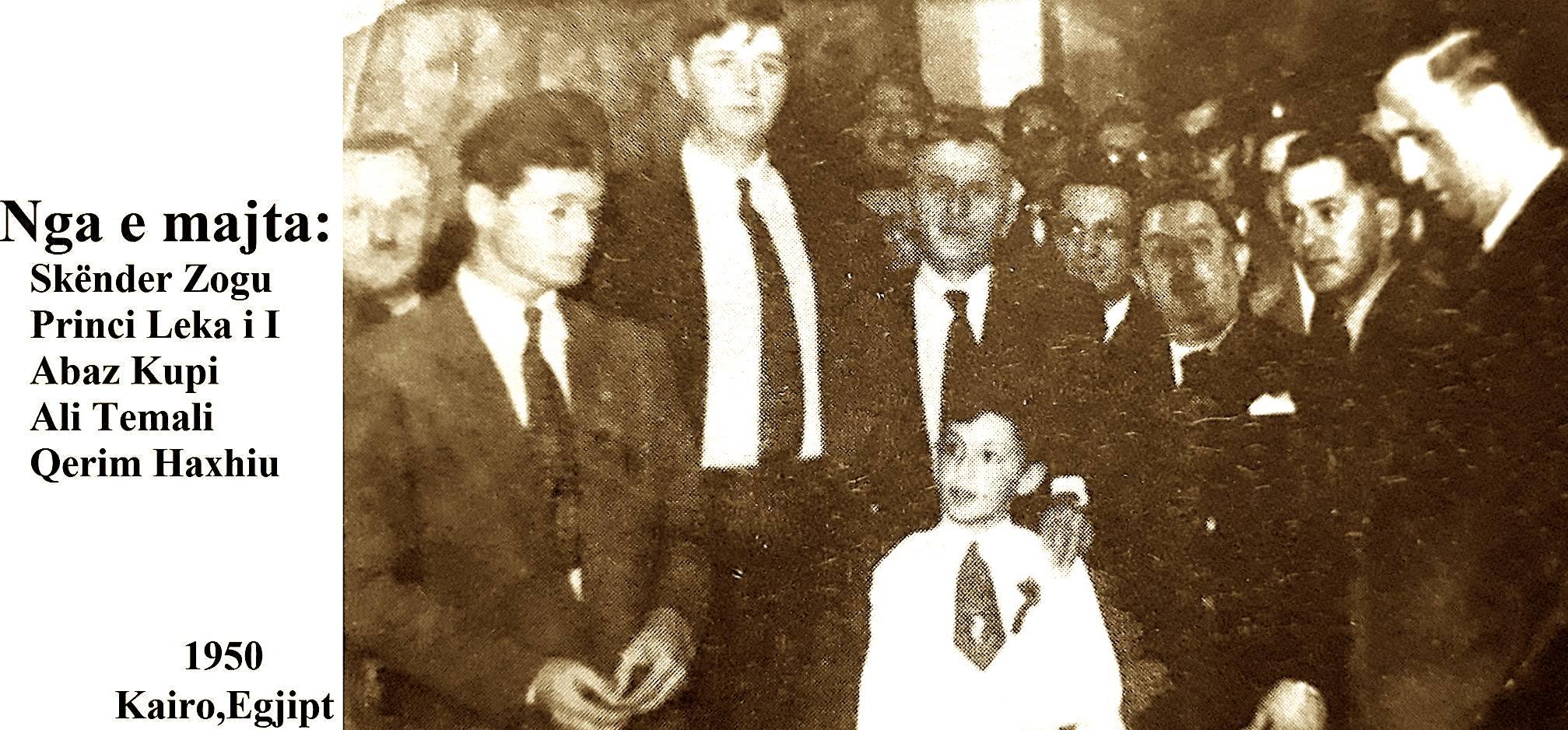 Qerim Haxhiu ne Kajro 1951