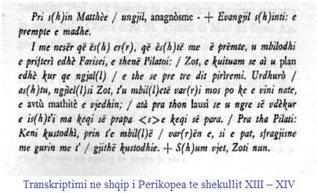 Perikopea e shek. XIII-XIV