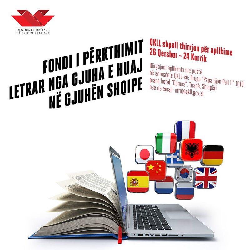 Fondi i Përkthimit Letrar nga Gjuha e Huaj në Gjuhën Shqipe