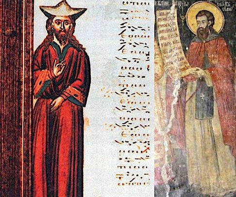 Shën Jan Kukuzeli (1280-1360)