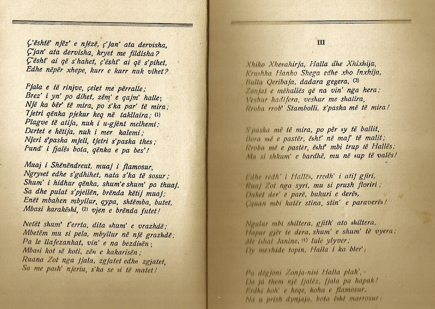 Ali Asllani - Hanko Halla (fragment-poemë)