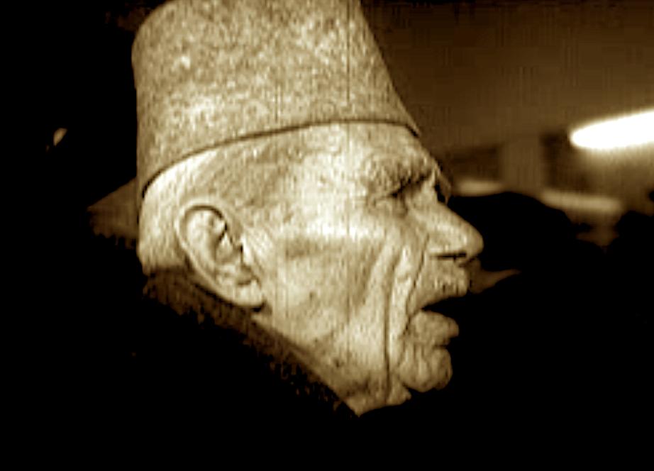 Patrioti Bajram Haxhiu (1887-1972)