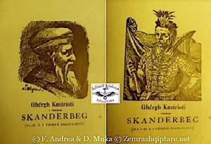 """fig.17. Portrete të Skënderbeut nga Faik Konica, """"Kalendari i Maleve"""""""