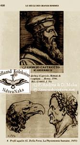 fig. 12.Hunda shkabë te Skënderbeu