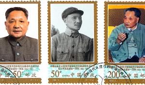 Teng Hsio - ping - në tre etapa jete - përmes filatelisë
