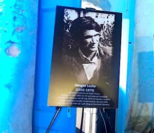 Perkujtimi i Vangjel Lezhos - Spaç 28 maj 2019