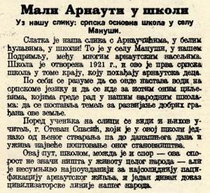 Teksti ne serbisht i shkrimit
