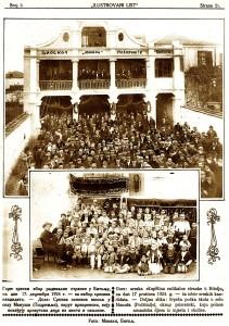"""""""Ilustrovani list""""  11 janar 1925, nr. 2"""