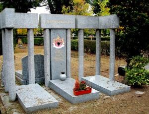 Varri Monumental i Mbretit Zog i I - ne Thiese