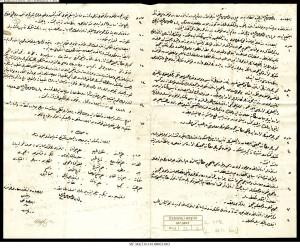 Vendimet e Kongresit te Elbasanit ne osmanisht (1909)