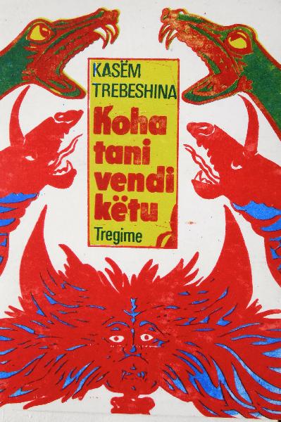 kasem-trebeshina-koha-tani-vendi-ketu